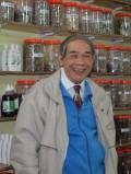 Giáo Sư Viện Sỹ Tiến Sỹ Khoa Học Bác Sỹ Đái Duy Ban